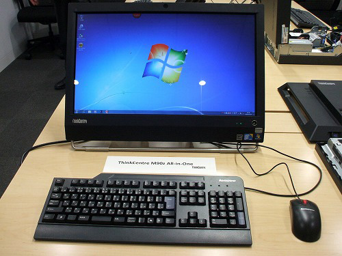 ThinkCentre M90z All-In-One
