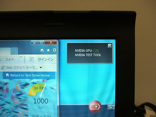 NVIDIA GPUはオンに