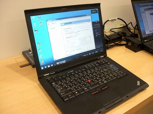 NVIDIA Optimus 搭載 Thinkpad T410s