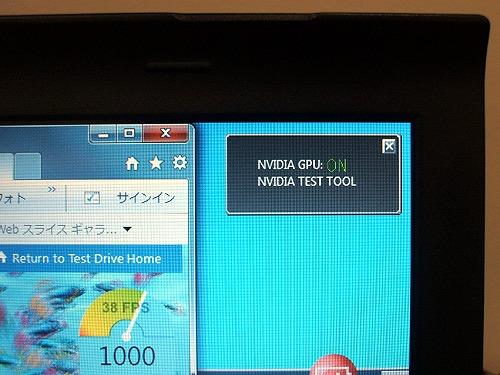 T410s NVIDIAテストツール