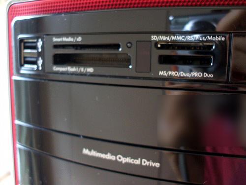 HPE 390jp フロントパネル上部のインターフェース