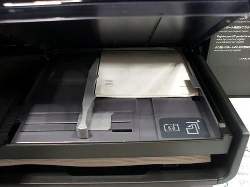 HP C310c の上段のトレイ