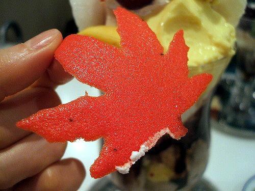 謎の食材でできた紅葉