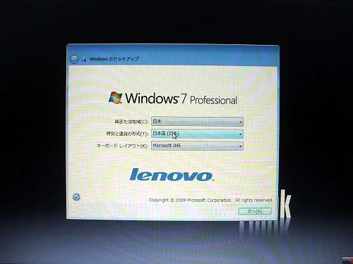 """Edge 11"""" Windowsのセットアップ"""