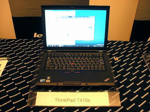 Thinkpad T410s