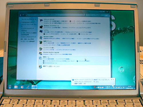レッツノート S9 液晶