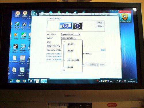 ProBook 4720s の画面をテレビに出力