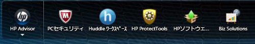 ProBook 4720s ツール郡