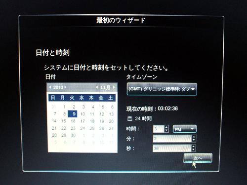 HP QuickWeb設定3