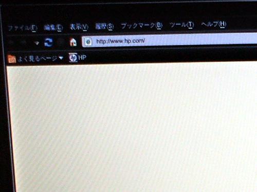 ProBook 4720s HP QuickWebブラウザ機能