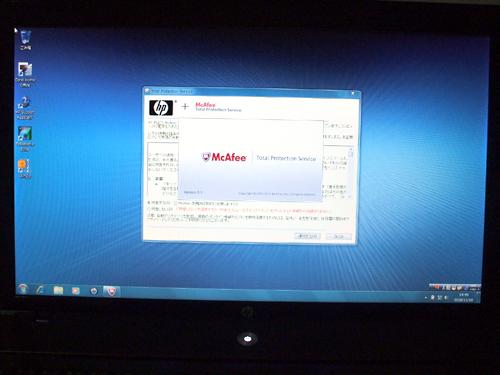 ProBook 4720s リカバリ後のデスクトップ画面