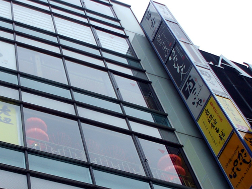 新宿ユースビル