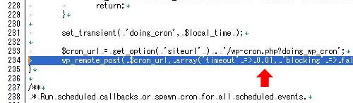 cron.phpの修正