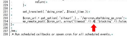 cron.phpの修正後