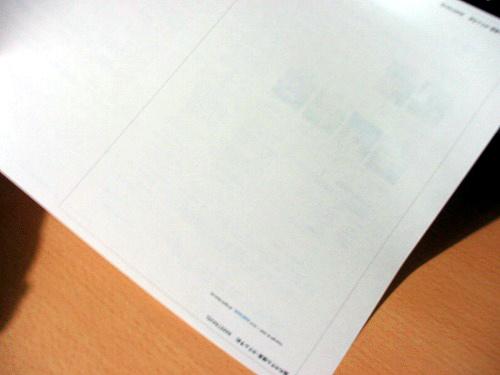 ウェブページを両面印刷2
