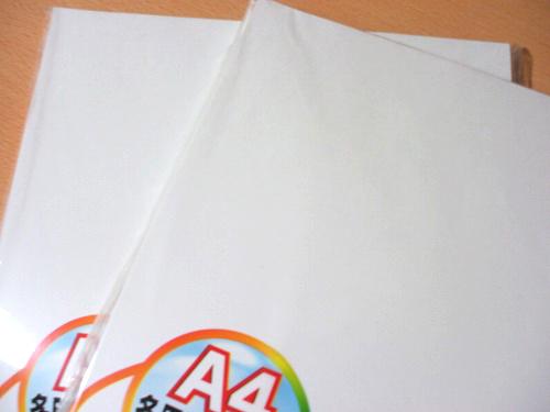 買ってきたプリンタ用紙