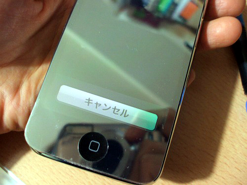 IPhone動作中