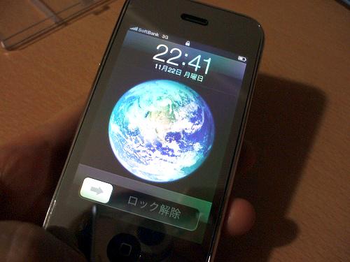 IPhone電源オン