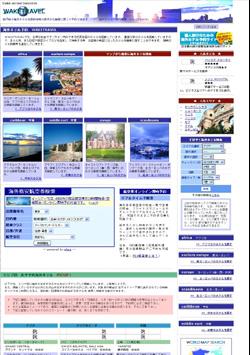 ウェブページ1