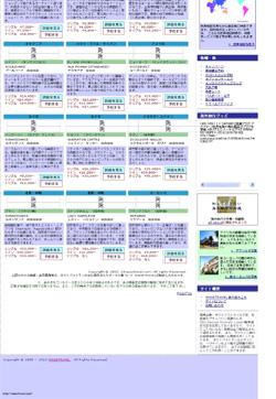 ウェブページ2