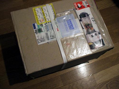 バイタミックスの箱