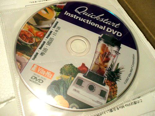 日本語版DVD