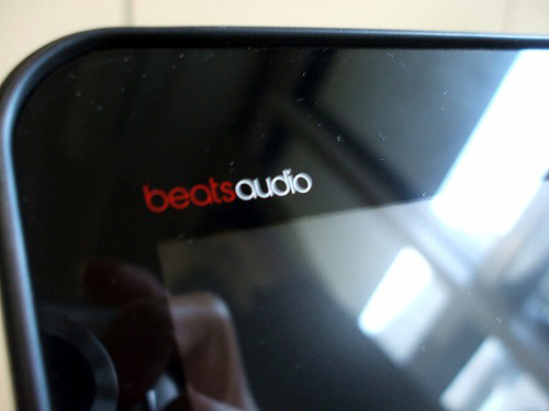 Beats Audioのロゴ title=