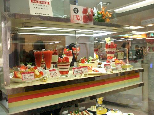 新宿高野 地下鉄ビル店