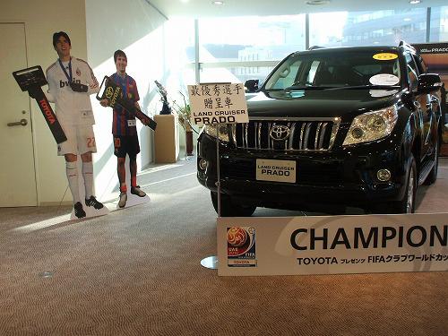 FIFAクラブワールドカップ 最優秀選手贈呈車