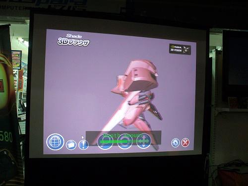 Shade 3D ブラウザによるデモ3