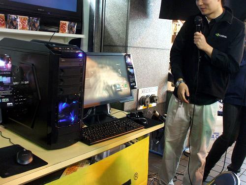 3Dゲーム体験