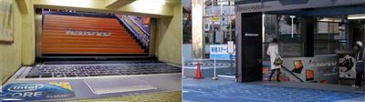 新宿駅の巨大レノボ広告