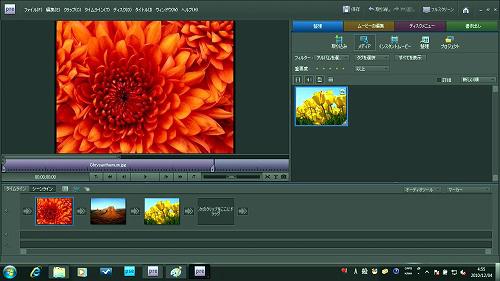 Adobe Premier Elements 8での作業