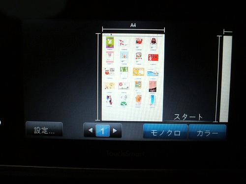 C310c 印刷プレビュー