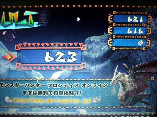 """Edge 15"""" モンスターハンターフロンティア(絆)のスコア"""