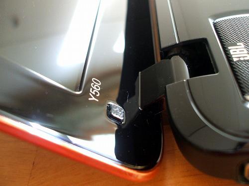 IdeaPad Y560 のロゴ