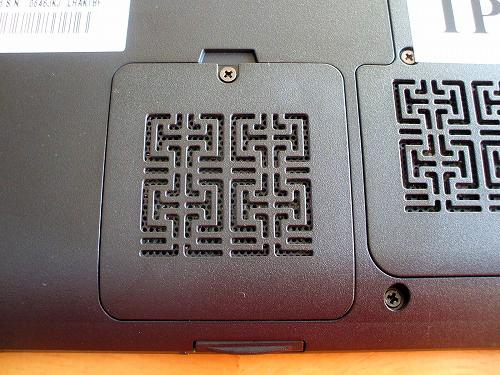 IdeaPad Y560 カードスロット