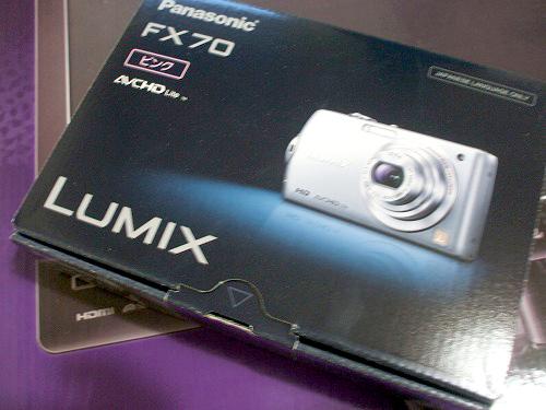 LUMIX FX70の箱