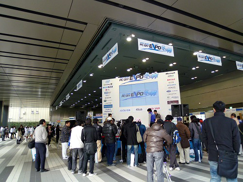 2010 AKIBA-PC-DIY EXPO 冬の陣