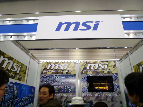 MSIのブース