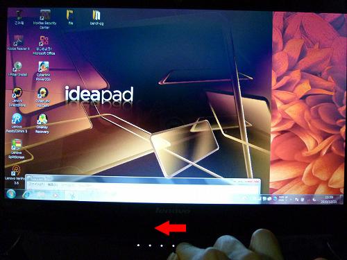 IdeaPad Y560 壁紙切替機能