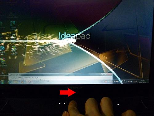 IdeaPad Y560 ロック機能のファスナー