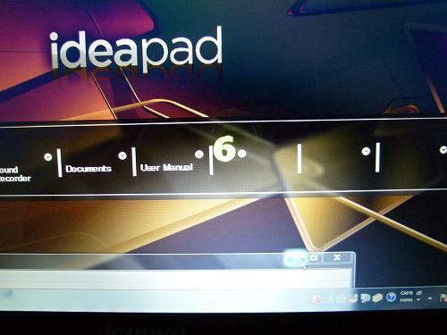 IdeaPad Y560 ショートカット確認
