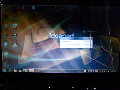 スプリットスクリーン 4:3分割画面