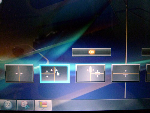 IdeaPad Y560 分割画面を選択