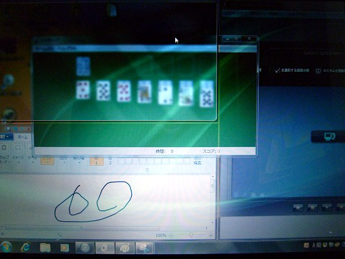 IdeaPad Y560 アプリケーションの移動
