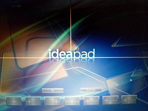 スプリットスクリーン 画面分割パターン