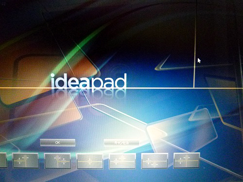 IdeaPad Y560のSplitScreen