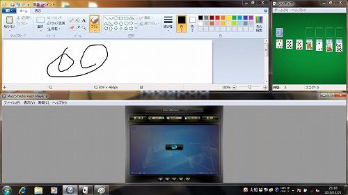 IdeaPad Y560 各画面でアプリケーションを使用