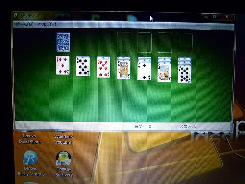 IdeaPad Y560 のアプリケーション